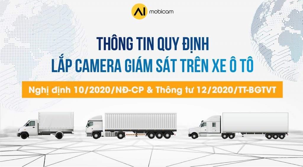 camera-nd-10-2020